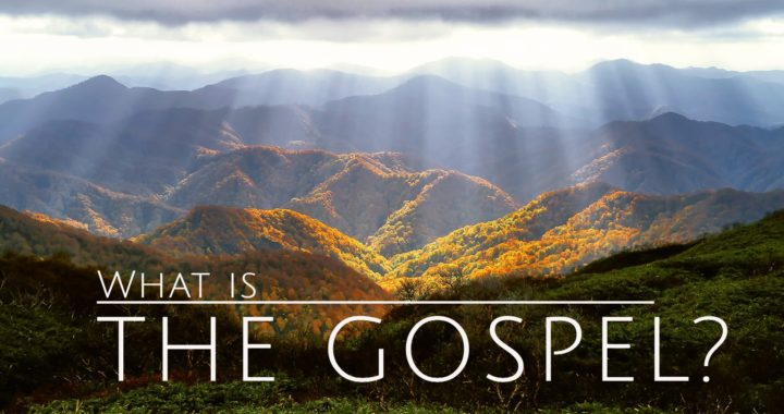 The Gospel By Which You Are Being Saved